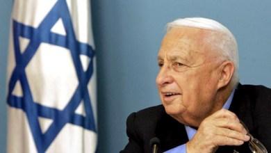 Photo of Mundo: Autoridades israelenses e estrangeiras participam do funeral de Ariel Sharon