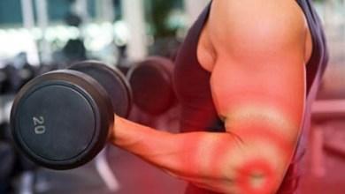 Photo of Sobrecarga de exercícios na academia pode causar lesões