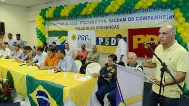 Photo of Eleições 2014: Onze partidos já oficializaram apoio a Paulo Souto e Geddel