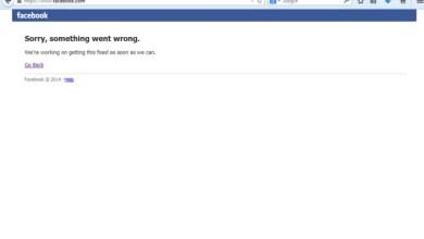 Photo of Usuários enfrentam dificuldade de acesso ao Facebook nesta sexta