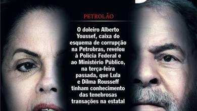 Photo of Revista Veja diz que Youssef liga caso da Petrobras a Lula e Dilma; Advogado de doleiro nega