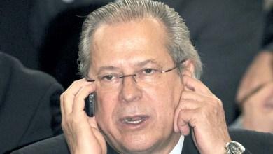 Photo of Ex-ministro José Dirceu é internado em Brasília após ter um princípio de AVC