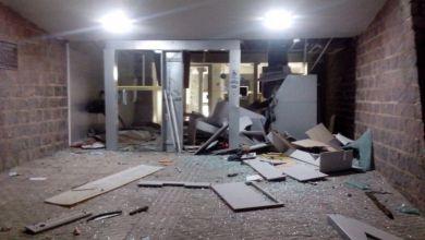 Photo of Chapada: Agências do Banco do Brasil e Correios são assaltadas em Macajuba