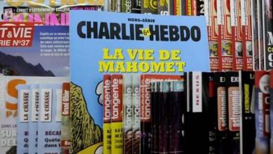 Photo of Próxima edição do semanário Charlie Hebdo terá caricaturas de Maomé