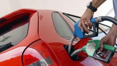 Photo of #Bahia: Justiça mantém cinco postos lacrados por venda de gasolina com 98% de etanol