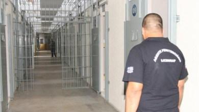 Photo of #Bahia: Governo estadual concede progressão nas carreiras de 945 agentes penitenciários
