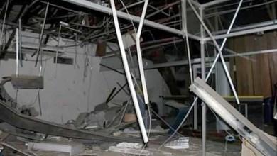 Photo of Chapada: Iphan vai avaliar estragos em casa colonial após explosão de banco em Rio de Contas