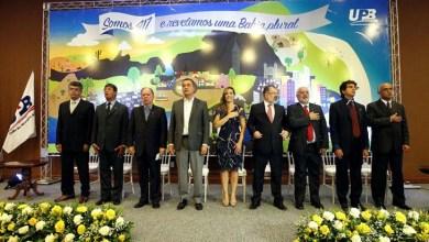 Photo of Maria Quitéria assume UPB na presença do governador e de políticos da base aliada