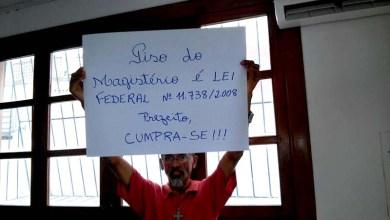 Photo of Chapada: Professores param em Piritiba e pedem reajuste salarial
