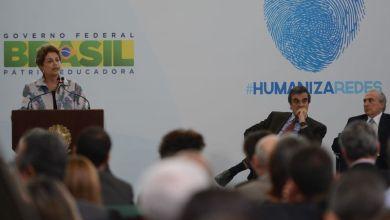 Photo of Dilma diz que internet não pode ser espaço de intolerância