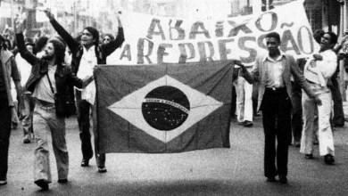 Photo of Documento resgatado pela Comissão da Verdade revela censura em shows na época da ditadura