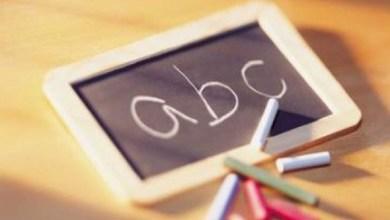 Photo of Base curricular comum da educação deve ficar pronta antes do prazo, diz ministro