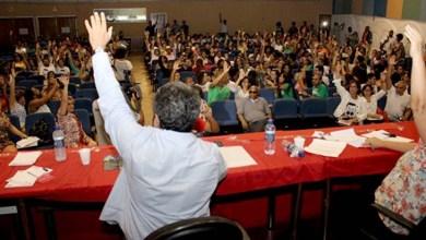 Photo of Professores da Uneb apontam descaso do governo e aprovam greve por tempo indeterminado