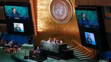 Photo of Dilma diz na ONU que governo e sociedade brasileira não toleram corrupção