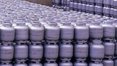 Photo of Cade abre processo para apurar supostas práticas de cartel envolvendo gás