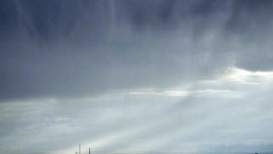 Photo of Frente fria pode fazer chover na Chapada Diamantina nos próximos dias