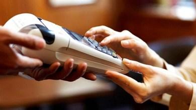 Photo of Fraudes com máquinas de cartão de crédito e débito serão enviadas ao MP