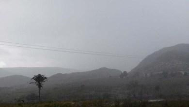 Photo of Previsão de chuvas fracas e isoladas para esta quinta na Chapada Diamantina