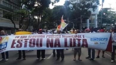 Photo of Servidores municipais de Salvador ganham direito a pagamento de salário na Justiça