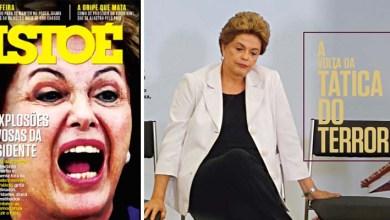 Photo of Justiça condena a revista Isto É a publicar direito de resposta de Dilma Rousseff