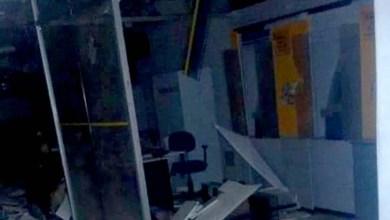 Photo of Chapada: Bandidos explodem agência do Banco do Brasil em Boninal