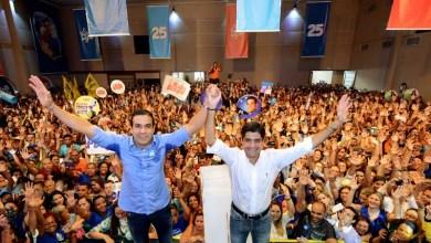 Photo of Salvador: Chapa majoritária com ACM Neto e Bruno Reis é oficializada