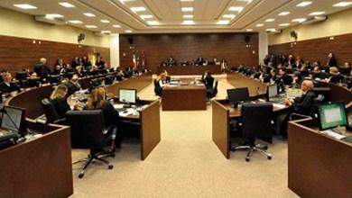 Photo of Chapada: Tribunal de Justiça da Bahia eleva comarca de Jacobina a entrância final