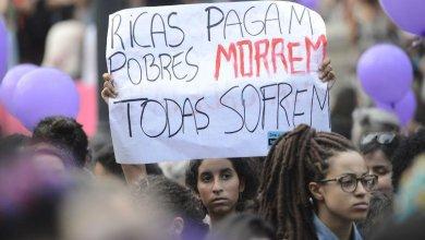 Photo of Câmara anuncia comissão especial para discutir aborto após decisão do STF
