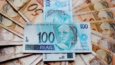 Photo of #Brasil: Multa aplicada por ato de improbidade administrativa deve ser paga ao ente público prejudicado, aponta TRF1