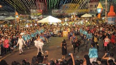 Photo of Chapada: Inscrições para Concurso de Quadrilhas Juninas de Itaberaba estão abertas; saiba como participar