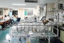 Photo of #Bahia: Homem de 65 anos é a décima nona vítima fatal por infecção de coronavírus no estado