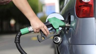 Photo of #Brasil: Petrobras reduz preço da gasolina nas refinarias em 1,75%