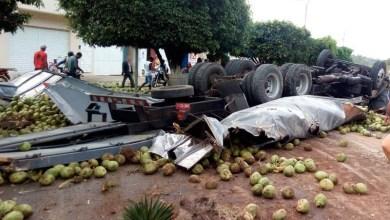 Photo of Chapada: Casal fica ferido após acidente automobilístico em zona rural de Mundo Novo