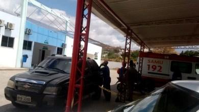 Photo of Chapada: Jovem morre após ser atingido por desabamento em obra de construção em Jacobina