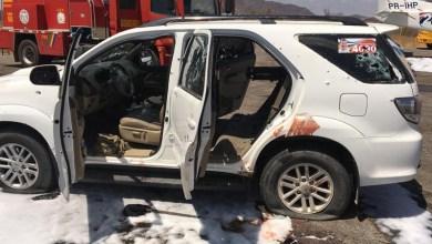 Photo of Seis pessoas morrem em operação que evitou roubo de avião de valores e desmontou quadrilha