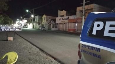 Photo of Chapada: Homem é preso após arrombar loja no centro da cidade de Jacobina