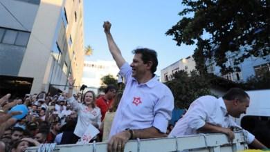 Photo of #Eleições2018: Haddad disse que, se eleito, fortalecerá controle de fronteiras nacionais