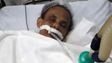 Photo of #Salvador: Hospital Geral Roberto Santos procura familiares de paciente internada