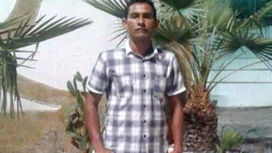 Photo of Natural do município de Xique-Xique, homem segue desaparecido na região oeste da Bahia