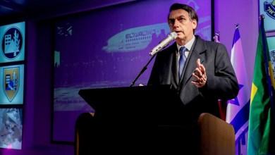 """Photo of """"É direito deles reclamar"""", diz Bolsonaro sobre Palestina; presidente anunciou escritório de negócios em Jerusalém"""