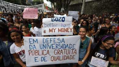 Photo of #Bahia: Manifestantes tomam as ruas do centro de Salvador contra os cortes na educação pelo governo Bolsonaro