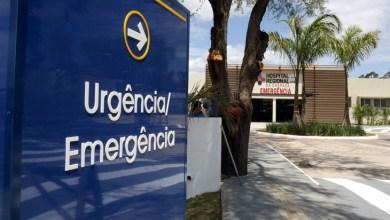Photo of Chapada: Profissionais de medicina do Hospital Regional realizam paralisação de atividades em Seabra