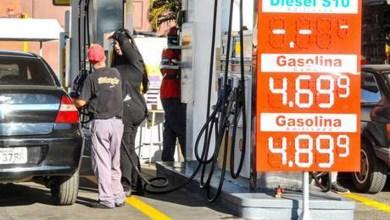 Photo of #Brasil: Petrobras anuncia redução de 6% no diesel e 7% na gasolina, mas não há garantia de mudança de preços imediata