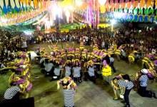 Photo of #Bahia: Tribunal de Contas dos Municípios recomenda a suspensão dos festejos de São João e de licitações no interior