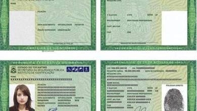 Photo of Nova carteira de identidade deve ser implementada até março de 2020 e terá dados de outros 12 documentos