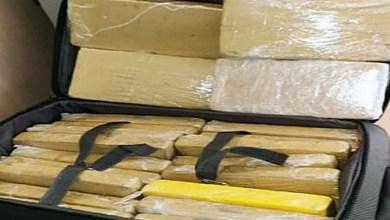Photo of #Polêmica: Foto mostra cocaína apreendida em mala com militar brasileiro em avião presidencial na Espanha
