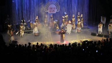 Photo of #Bahia: Inscrições para o Concha Negra seguem até o dia 29 de agosto; veja como participar