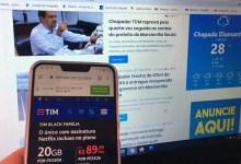 Photo of Chapada: Marcionílio Souza agora conta com frequência da TIM que aumenta alcance de sinal 4G