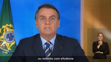 Photo of #Vídeo: Bolsonaro é alvo de panelaços e usa pronunciamento para mentir sobre a OMS; organização responde o presidente