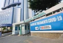 Photo of #Bahia: MPF e MP-BA fiscalizam contrato emergencial firmado pelo governo para gestão do Hospital Espanhol